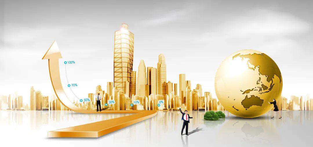 东莞信托:信托产品为什么要实行净值化管理?
